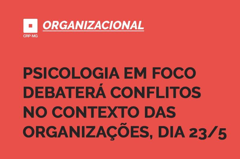 Psicologia em Foco debaterá conflitos no contexto das organizações, dia 23/5