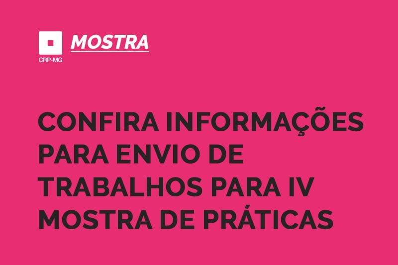confira informações para envio de trabalhos para iv mostra de práticas