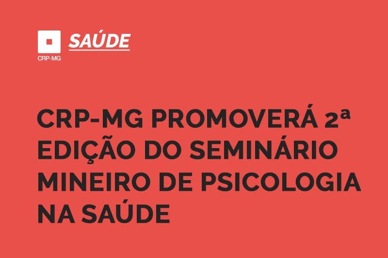 CRP-MG promoverá 2ª edição do Seminário Mineiro de Psicologia na Saúde