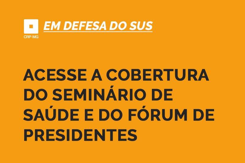 acesse a cobertura do seminário de saúde e do fórum de presidentes