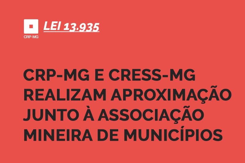 CRP-MG e CRESS-MG realizam aproximação junto à Associação Mineira de Municípios