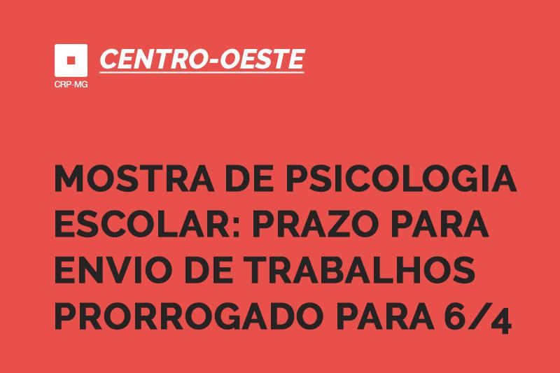 Mostra de Psicologia Escolar: prazo para envio de trabalhos prorrogado para 6/4