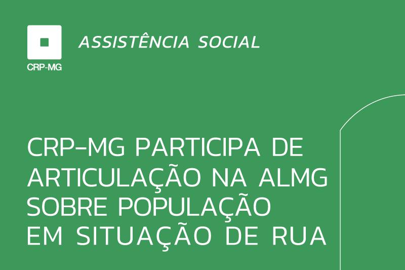 CRP-MG participa de articulação na ALMG sobre população em situação de rua