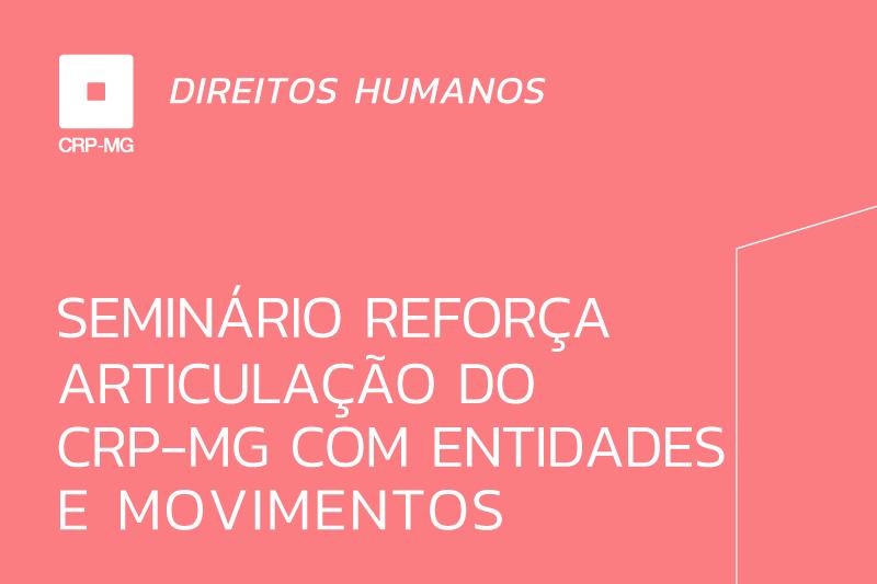 Seminário reforça articulação do CRP-MG com entidades e movimentos