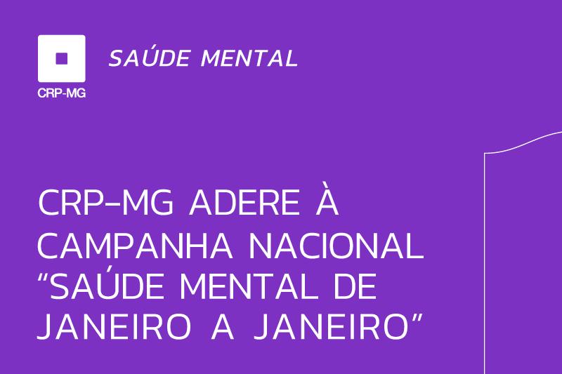 """CRP-MG adere à campanha nacional """"Saúde Mental de Janeiro a Janeiro"""""""