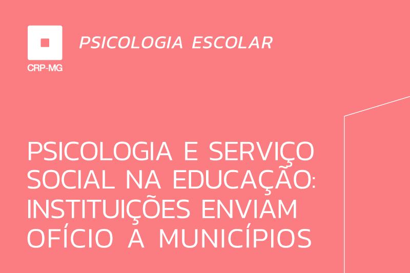 Psicologia e Serviço Social na Educação: instituições enviam ofício a municípios